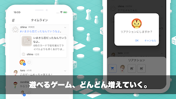 Screenshot 2: アンシール