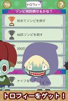 Screenshot 4: 滾滾殭屍 Rolling Zombie