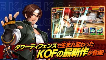 Screenshot 1: KOF 크로니클