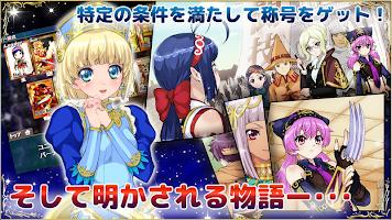 Screenshot 1: 天界島ファイトパラダイス
