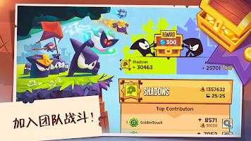 Screenshot 3: King of Thieves