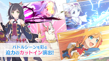 Screenshot 3: Princess Connect! Re:Dive | Japonés