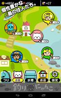 Screenshot 2: 釣りにゃんこ