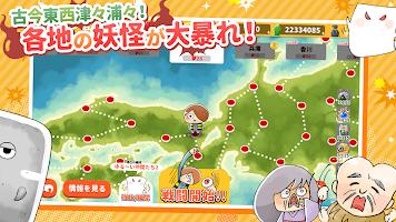 Screenshot 4: ゆる~いゲゲゲの鬼太郎 妖怪ドタバタ大戦争