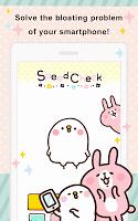 Screenshot 1: Speed Checker- Free up Memory