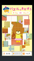 Screenshot 4: Dress Up Game LuluLolo