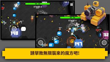 Screenshot 1: 坦克方塊爆破
