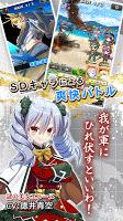 Screenshot 3: 軸心戰姬~在戰場馳騁的少女們~