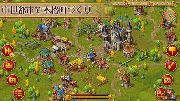 Screenshot 1: タウンズメン 街づくりシミュレーション