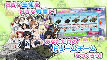 Screenshot 4: ガールズ&パンツァー 戦車道大作戦!