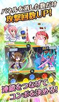Screenshot 2: パズル美少女キャンディー