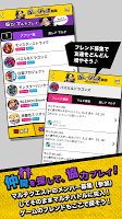 Screenshot 3: ゴー☆ジャス動画@GameMarket (GMコイン)