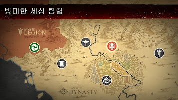 Screenshot 4: 섀도우 파이트 3