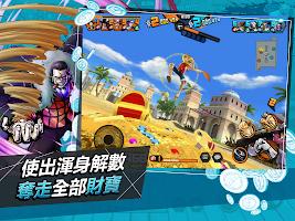 Screenshot 2: 航海王 賞金獵人 (國際版)