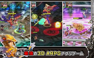Screenshot 1: 碧空英雄伝