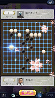 Screenshot 4: Go Wars - Online Go games using AI