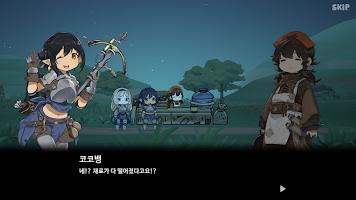Screenshot 3: 英雄餐廳 | 韓文版