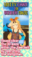Screenshot 4: UnityChan In WonderMaze