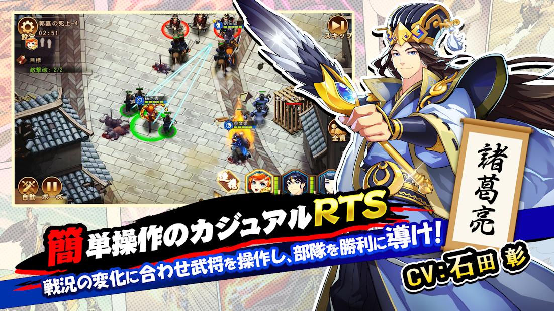 Download] Giga Sangokushi - QooApp Game Store