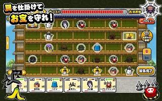 Screenshot 3: 냥코대도둑