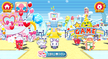 Screenshot 3: たまごっちみーつアプリ