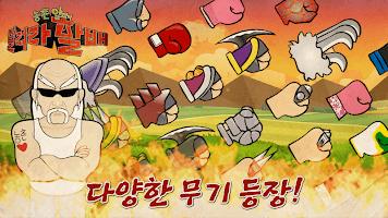 Screenshot 3: 奔跑吧爺爺:鄉村RPG