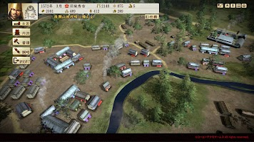 Screenshot 2: 信長の野望・創造 戦国立志伝