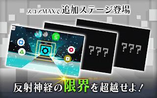 Screenshot 3: クグループ!