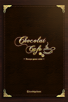 Screenshot 1: 巧克力咖啡廳