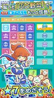 Screenshot 4: 魔法氣泡!!Quest /Puyopuyo !! Quest