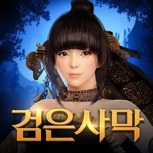 黑色沙漠 Mobile (韓文版)