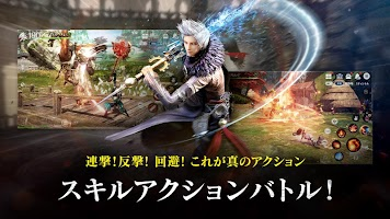 Screenshot 3: 劍靈:革命 | 日版
