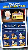 Screenshot 3: 디즈니 팝 타운 | 한국버전