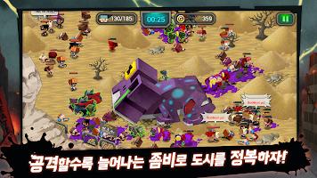 Screenshot 4: 드랍더좀비
