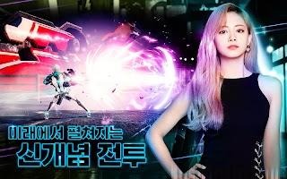 Screenshot 3: Dragon Raja   Korean