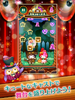 Screenshot 1: SANRIO幻想劇場