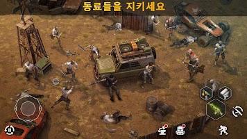 Screenshot 4: 좀비의 새벽: 서바이벌 (Dawn of Zombies: Survival)