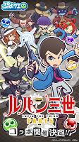 Screenshot 1: 魔法氣泡!!Quest /Puyopuyo !! Quest