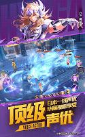 Screenshot 3: 聖鬥士星矢:覺醒   東南亞版