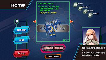 Screenshot 2: CYBER SQUAD