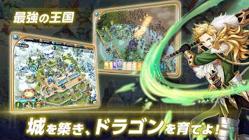Screenshot 4: Art of Conquest(日版)