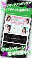 Screenshot 4: 欅坂46〜beside you〜