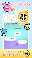 Screenshot 2: 言葉でほのぼの育成!ことだま日記