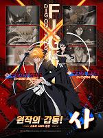 Screenshot 2: 死神:鬪魂解放(韓文版)