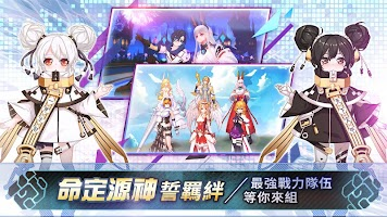 Screenshot 3: 幻想神域R