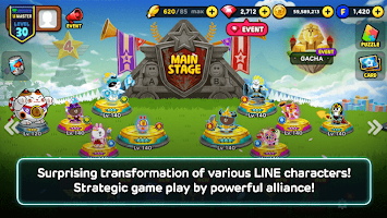 Screenshot 2: LINE Rangers