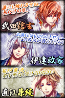 Screenshot 4: 咲きたる黒蝶、愛の如く【乙女ゲーム】