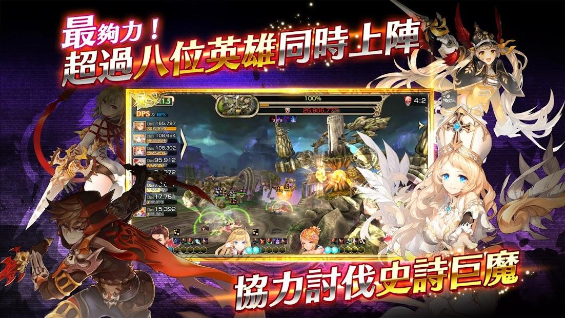 Screenshot 3: 王之逆襲