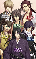 Screenshot 2: Hakuoki | Japanese
