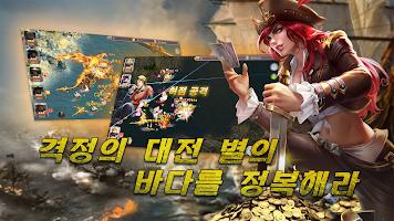 Screenshot 3: 海上抗戰